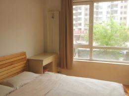 Pekin'de ortak daire