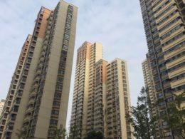 Şanghai Ortak Daire Tesisleri
