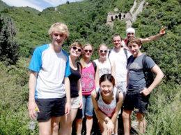 Çin ve Pekin gezileri
