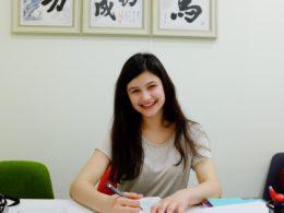 Çince çalışan Anthea