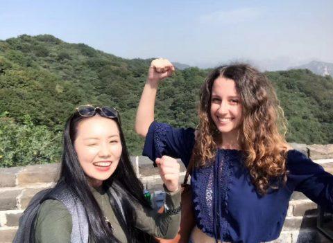 Çin Seddi - Çin'i Yaşayın
