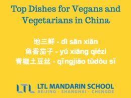 Çince Vegan ve Vejetaryen Yemekler