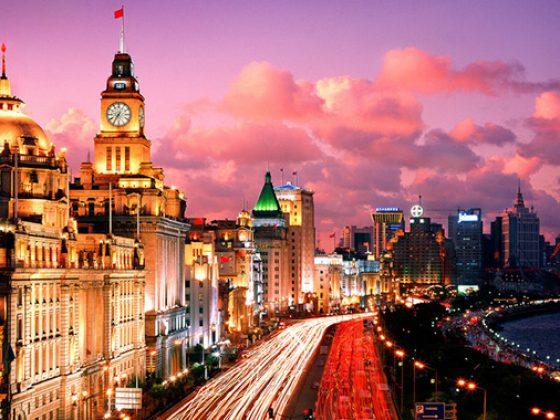 Şanghay Rıhtım Bölgesi